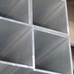 aluminum mill finish